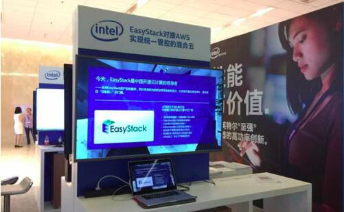 AWS+EasyStack:混合云大战再次升级
