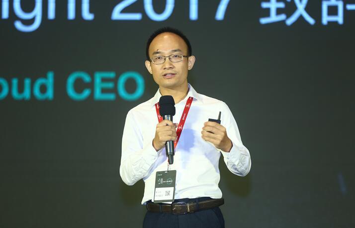 专访青云黄允松:云产业核心目的是帮助创建新的社会运行基石