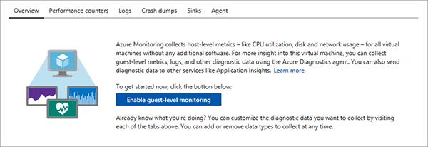 Azure日志工具:满足你的监测需求
