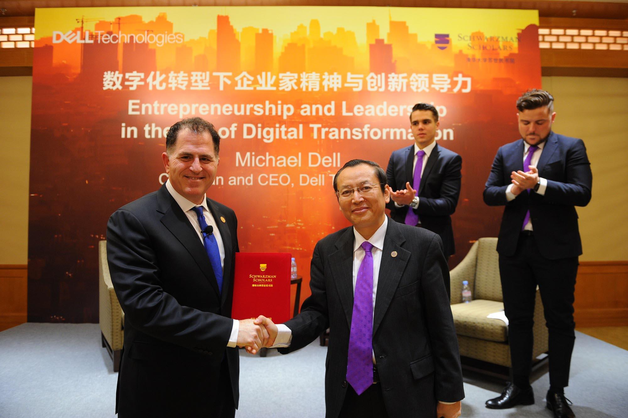 """迈克尔•戴尔访华:深度讲解""""在中国,为中国""""4.0战略"""