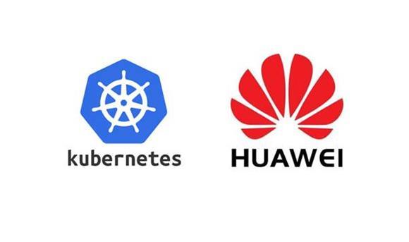 获Kubernetes社区技术委员会席位:技术实力是华为最大的筹码
