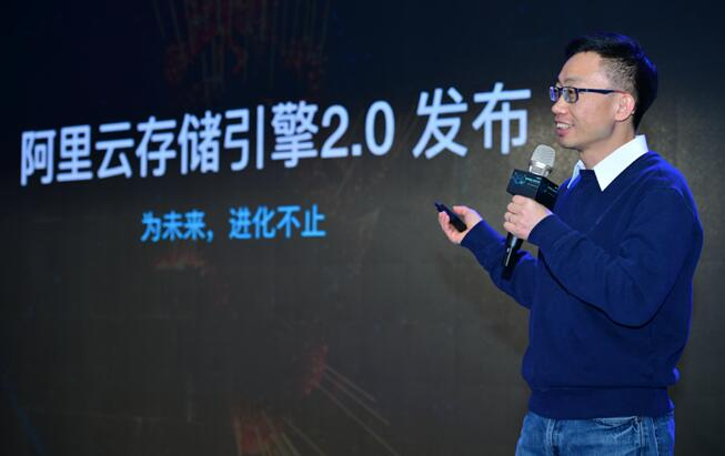 应对数据大爆炸:阿里云发布新一代云存储引擎2.0