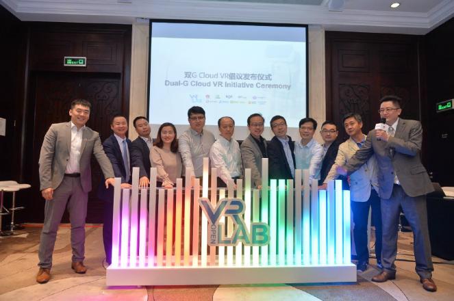 华为携手合作伙伴发起双G Cloud VR发展倡议